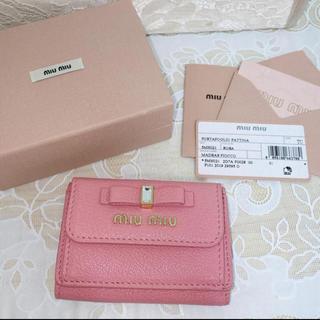miumiu - ✴︎ 新品最安値 ✴︎ マドラス レザー 財布 ピンク 三つ折り財布