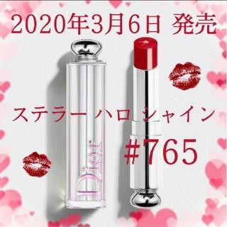 Dior - 【新品】限定色 ステラーハロシャイン 765