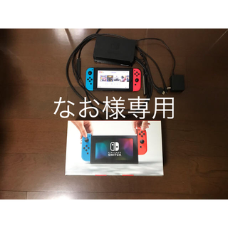 Nintendo Switch - 任天堂 スイッチ SWITCH switch