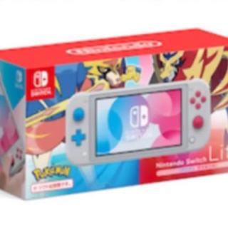 ニンテンドースイッチ(Nintendo Switch)の任天堂スイッチライト(家庭用ゲーム機本体)