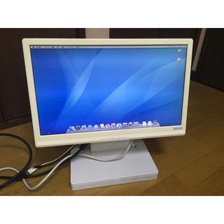 IODATA - I・O DATA LCD-AD202XW & 富士通 モニターマウントキット