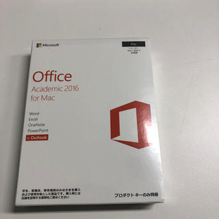 Microsoft - 新品未開封 Office Academic 2016 for Mac
