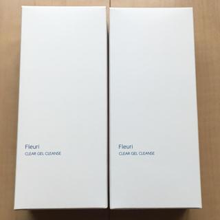 値下げ【新品】フルリ クリアゲルクレンズ 2箱セット(クレンジング/メイク落とし)