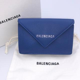 Balenciaga - 【激安】バレンシアガ BALENCIAGA 三つ折り ペーパー ミニウォレット