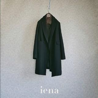 IENA - 上級 美品 イエナ 一級品メルトンチェスターコート iena モダンシルエット