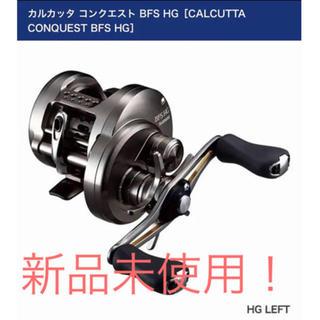 SHIMANO - シマノ 17 カルカッタコンクエストBFS HG LEFT【新品未使用】