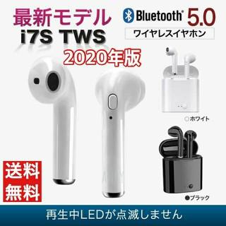 i7s tws ワイヤレスイヤホン 最新2020年版 Bluetooth5.0