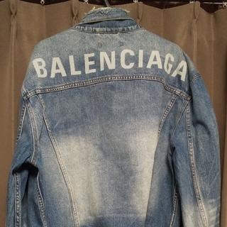 dude9 バレンシアガ系 デニムジャケット