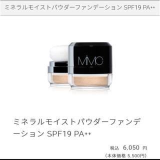 エムアイエムシー(MiMC)の新品 mimc ミネラルモイストパウダーファンデーション(ファンデーション)