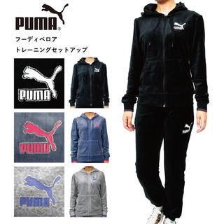プーマ(PUMA)のGW限定値下げ!【PUMA】プーマスウェットトレーニングセットアップルームウェア(セット/コーデ)