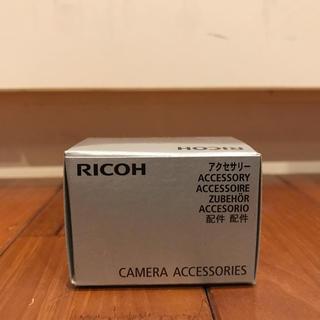 RICOH - 複数購入可 新品未開封 リコー DB-110 ricoh