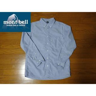 mont bell - モンベル オックスフォードシャツ
