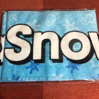 SnowMan タオル 新品・未開封