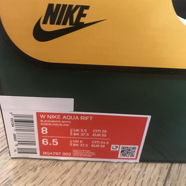 NIKE(ナイキ)のナイキ ウィメンズ  アクアリフト 希少サイズ 25.0cm エアリフト レディースの靴/シューズ(スニーカー)の商品写真