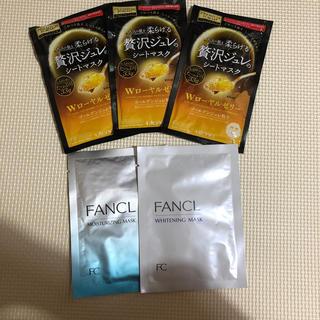 FANCL - 新品 パック5点セット