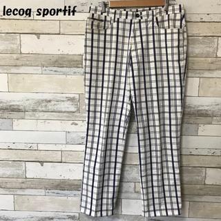 lecoq sportif ルコック ゴルフチェックパンツ ホワイト×ブルー