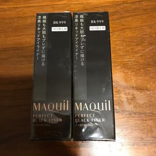 資生堂 マキアージュ パーフェクトブラックライナー カートリッジ(0.4ml)