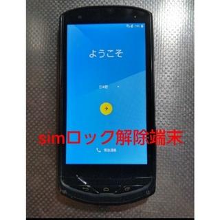 キョウセラ(京セラ)のau TORQUE G02(KYV35)simロック解除済み 黒(スマートフォン本体)