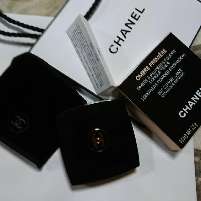 CHANEL(シャネル)の🌠🌠限定品 オンブルプルミエールプードゥル907キュイヴル ラメ コスメ/美容のベースメイク/化粧品(アイシャドウ)の商品写真