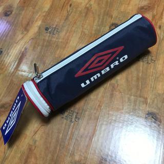 アンブロ(UMBRO)のUMBRO ドラムペンポーチ ネイビー(ペンケース/筆箱)