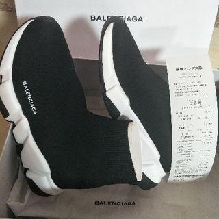 Balenciaga - balenciaga スピードトレーナー 36