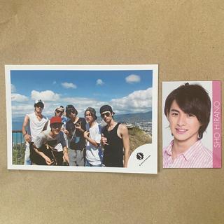 Johnny's - 平野紫耀 公式写真
