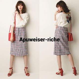 Apuweiser-riche - Apuweiser-riche BACKスカーフ付ドルマンニット