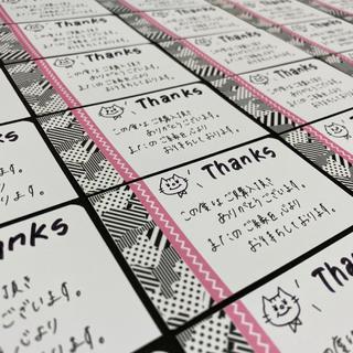 モノクロ ピンク マスキングテープ付き 手書きねこサンキューカード 30枚セット(カード/レター/ラッピング)