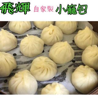 祥優栞様専用(野菜)