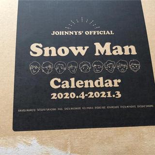 Snow Man  カレンダー2020