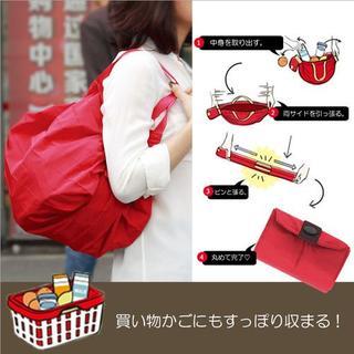 ★大人気★エコバッグ 折り畳み 大容量 赤 かごサイズ コンパクト