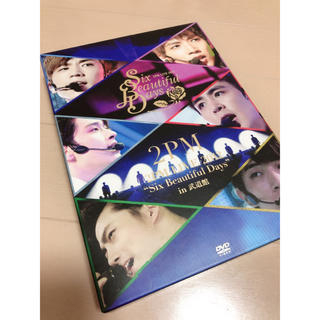 2PM DVD Six Beautiful Days 初回限定盤(K-POP/アジア)