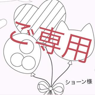 AMPHI - 新品 タグ付き アンフィ 峰不二子 コラボ ブラ&ショーツセット ピンク D70