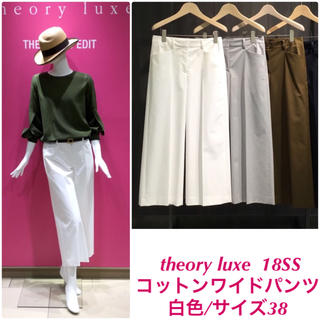 Theory luxe - theory luxe 18SS コットンワイドパンツ 白色 38 STACY