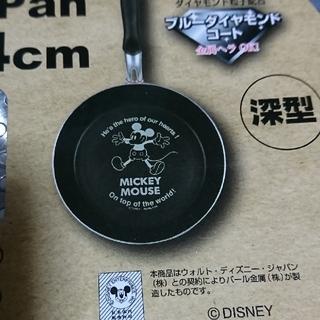 ディズニー(Disney)のミッキーマウス フライパン 深型 24cm 新品 ディズニー(鍋/フライパン)