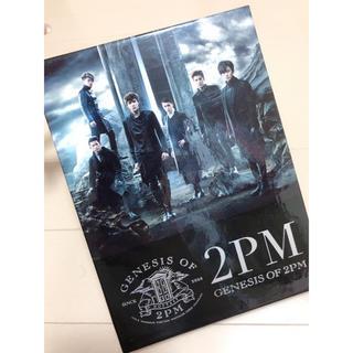 2PM / GENESIS OF 2PM 初回限定盤B(K-POP/アジア)