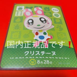 Nintendo Switch - どうぶつの森 amiiboカード クリスチーヌ