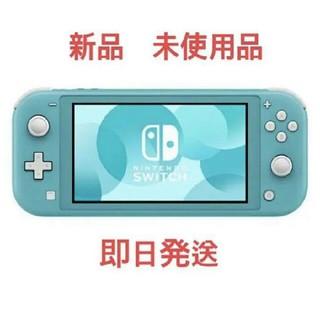 【新品未使用】Nintendo Switch Lite ターコイズ 4台セット(家庭用ゲーム機本体)