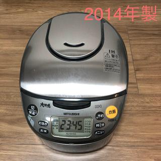 ミツビシ(三菱)の⭐︎値下げ⭐︎三菱 MITSUBISHI ジャー炊飯器 NJ-NH105(炊飯器)