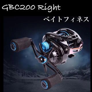 【匿名 翌日発送】GBC200 右ハンドル 軽量 ベイトフィネス リール(リール)
