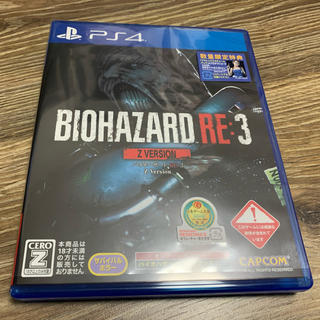 PlayStation4 - バイオハザード RE:3 Z Version プロダクトコード未使用