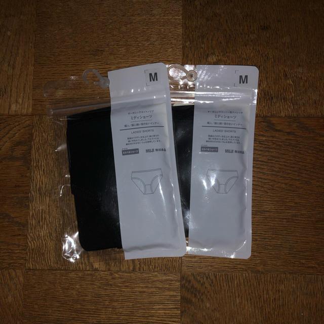 MUJI (無印良品)(ムジルシリョウヒン)の無印良品 ミディショーツ レディースの下着/アンダーウェア(ショーツ)の商品写真