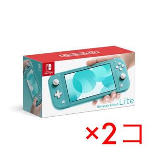 ニンテンドースイッチ(Nintendo Switch)の計5個セット Switch lite  ターコイズ2個 グレー3個(家庭用ゲーム機本体)