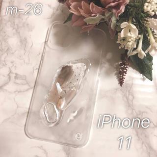 "ZARA - 【""O""case.】ニュアンス iPhoneケース m-26【11 専用】"