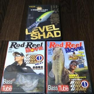 送料込  DVD ビッグワンゲーム バスチューブ Rod Reel 金森隆志(ルアー用品)
