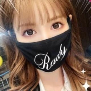 Rady - 新品/Rady/ノベルティ