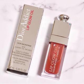 Dior - Dior リップグロウ 012