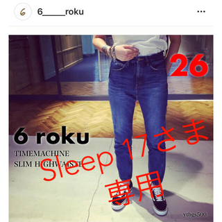 UNITED ARROWS - 6 ROKU ロク beauty&youth◆デニム パンツ レディース 26