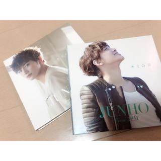 2PM ジュノ / キミの声 初回限定盤A.B(K-POP/アジア)
