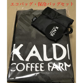 KALDI - カルディ ブラック・エコバッグ&保冷バッグセット